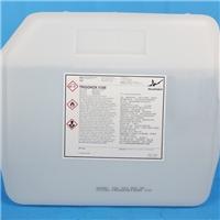 白水常温胶衣树脂固化剂  阿克苏m-50固化剂