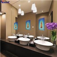 旷世KUSET公共厕所镜面显示屏