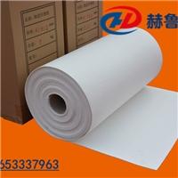 隔熱密封絕緣紙,高溫隔熱絕緣紙,高溫隔熱密封紙