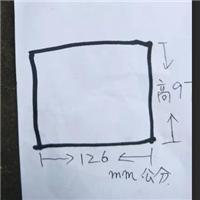 柳州采购-客车玻璃