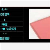 上海采购-5mm红色玻璃