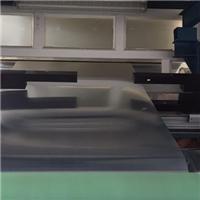 鳳鳴亮鋁蜂窩空心板非接觸在線厚度規