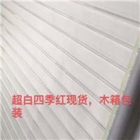 裝飾鑲嵌玻璃-超白壓花玻璃
