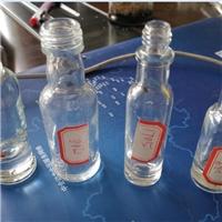 西林瓶 管制瓶 玻璃瓶 抗生素瓶 泰信牌