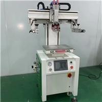 中山絲印機絲網印刷機廠家