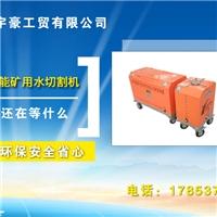 便携式水切割机价格 高压水切割机价格