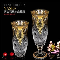 輕奢時尚簡約水晶玻璃工藝品擺件描金裝飾花瓶