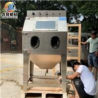 深圳液体喷砂机厂家液体湿式喷砂机