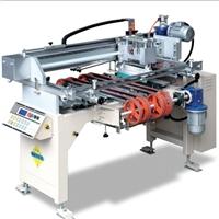 丝网印刷机,全自动玻璃丝印机,科越丝印机