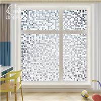 RNPT瑞年 供应静电免胶窗贴膜遮光防透玻璃贴纸