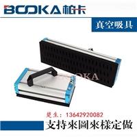 BMX系列真空吸具,海绵吸具,海绵吸盘,定制海绵吸具
