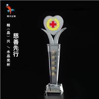 醫院紀念碑 護士獎杯 愛心獎杯