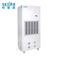南昌工业除湿机 大型工业抽湿机 KL-10配电房除湿机