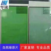 4-10mm自然绿浮法玻璃浮法玻璃价格浮法玻璃厂家