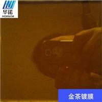 金茶鍍膜玻璃 在線鍍膜玻璃 玻璃原片4mm 5mm 6mm