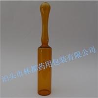 C型安瓿瓶 茶色密封性好玻璃瓶林都厂家大量现货