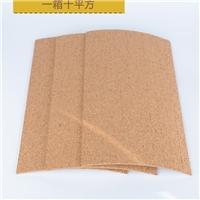 安徽软木垫厂家供应玻璃软木垫子EVA垫防滑防震垫2+1