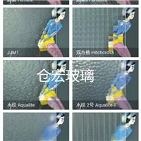 5MM压花钢化玻璃