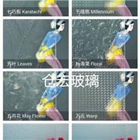 上海5MM水晶压花玻璃