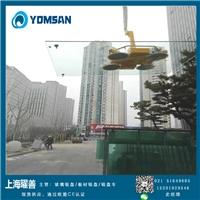 上海玻璃吸盘器 电动玻璃吸盘厂家