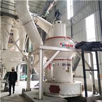 钢渣微粉生产线矿渣磨粉机