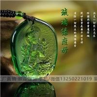 琉璃綠度母佛像吊墜 廣州琉璃佛像吊墜掛件廠家 車掛