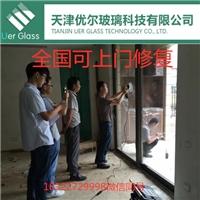 夹胶钢化玻璃修复工具焊点烫伤修复