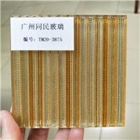 廣州瓦楞玻璃 條紋夾絲玻璃 夾絹玻璃