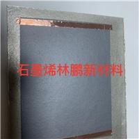 石墨烯导热散热图层