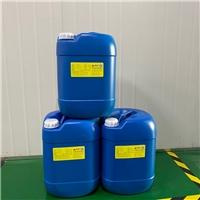 钢化环保稀释剂