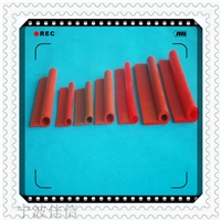 硅胶9字密封条烤箱橡胶P型条