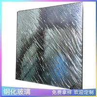 厂家直销热熔 波浪纹玻璃 热熔玻璃隔断 屏风