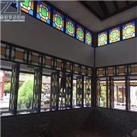 仿古套色满州窗玻璃 镶嵌玻璃 彩色玻璃批发