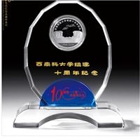 校慶活動頒獎獎杯 公司成立20周年水晶商務禮品