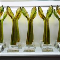 琉璃豆芽獎杯 廣州琉璃獎杯廠家 農業獎杯制作 獎牌