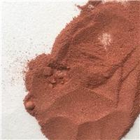 红色氧化铈   陶瓷色料用红色氧化铈