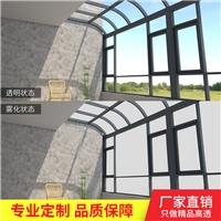 调光玻璃,雾化膜,雾化玻璃,夹丝玻璃,特种玻璃
