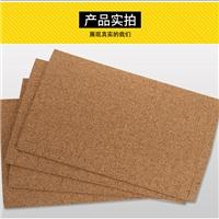 河北生产带泡棉防滑橡胶软木垫片EVA静电橡胶黑垫子