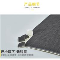 安徽生產帶泡棉防滑橡膠軟木墊片EVA靜電橡膠黑墊子