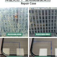 杭州钢化玻璃划痕修复工具钢化玻璃焊点烫伤修复