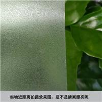 窗花纸玻璃贴 纯磨砂装饰防爆膜 昆明建筑膜成批出售