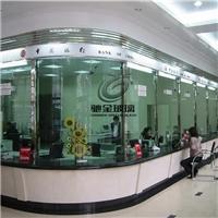 广东银行专用防弹防砸玻璃