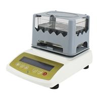 黃金純度分析儀測定貨品金屬比重及密度