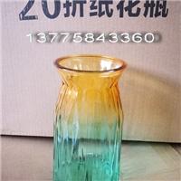 徐州玻璃瓶廠家供應彩色噴涂玻璃花瓶