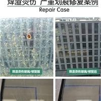幕墻玻璃修復工具-北京幕墻玻璃修復-優爾玻璃專業修復