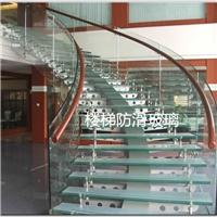 优异防滑玻璃
