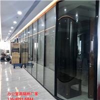 深圳湾办公室高隔断 玻璃百叶隔墙 性价比高厂家