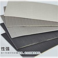 重慶生產廠玻璃防滑墊軟木墊泡棉橡膠墊EVA墊中空鋼化