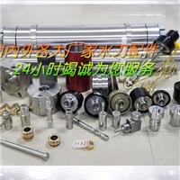 水刀配件进口水切割机配件
