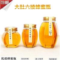 玻璃瓶大肚6楞蜂蜜瓶食品密封瓶酱菜瓶